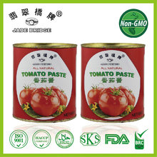 Canned Toamto Paste manufacturer