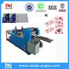 MFT-21 Handkerchief Paper Machine,facial make up tissue paper machine manufacture