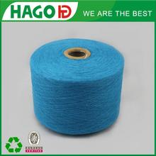 factory wholesale worsted recycled cotton acrylic yarn