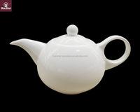 Fine bone china new style tea pot /tea set HB1909