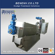 Sludge filter press for palm oil sludge treatment (MDS311)