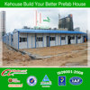 Steel frame pre temporary movable cheap prefab homes for worker living