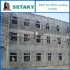 Redispersible Polymer Powder for mortars-redispersible emulsion powder-- RDP-SETAKY-502N6