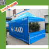 inflatable camping tents for sales by Victoria