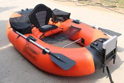 2015 Popular design Inflatable Fishing Boat for Sale!!! AF-235 orange and black