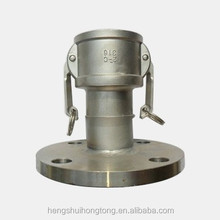stainless steel quick coupling flange