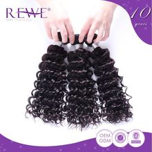 Specialized Produce Tangle Free Brazilian Tight Curly Weave Hair Extension