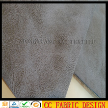 Blue color thick suede fabric material for sofa set/Bronzed suede sofa fabric/Thick leather fabric for sofa