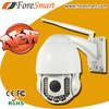 palyback 5x zoom wireless security camera day night
