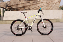 Aluminum alloy 21 speed 26 inch mtb mountain bike prices for sale