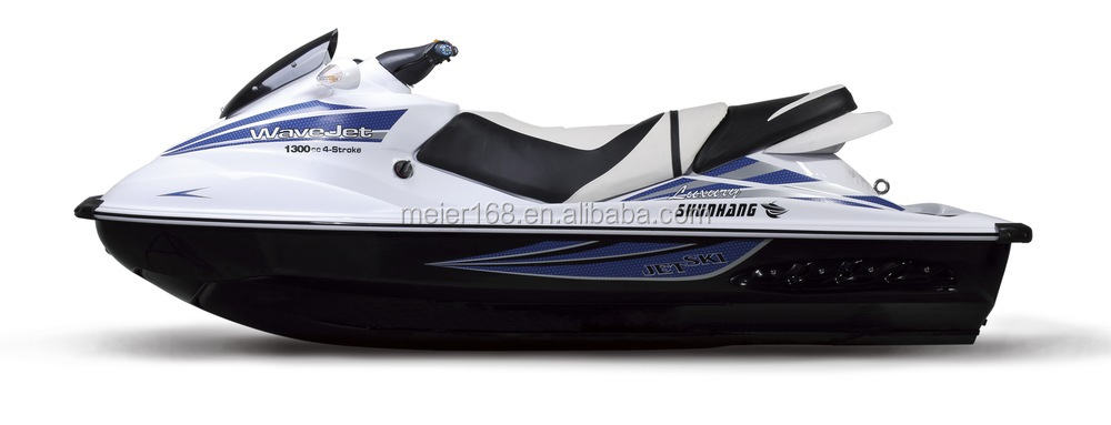 Chinese Best Price Outboard Motor Boat For Sale Buy