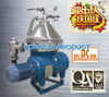 ISO9001 Qualified DHZ480(A) skid-mounted oil gas water disc separator