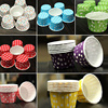 Household Muffin Cup Cake Mold Greaseproof Paper Mold