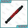 Gas Shock Absorber For DODGE CALIBER OEM 340076 Rear 05105106AD