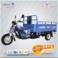 150cc 3 wheel motorcycle, shaft drive, cargo best sales in Africa