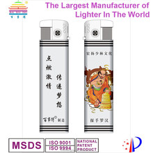 Electronic cigarette lighter circuit manufacture refillable plastic lighter