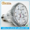 9w 810lm e27 85-265v par30 led spot lighting with high power