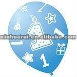 10 inch latex happy birthday balloon