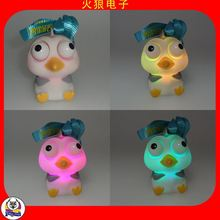 Manufacturer & Factory kids electric cars toy monkey toy for kids