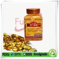Yellow Vitamin Plastic Label Container,Golden Color PET Vitamin Jar,120cc Yellow Square Capsules PET Container