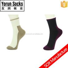 OEM men's comfortable terry cotton dress socks in good quality wholesale socks