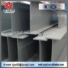 2015 style galvanized structural h shape steel beam