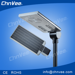 Zhejiang 2015 all in one/Integrated solar street light use solar energy