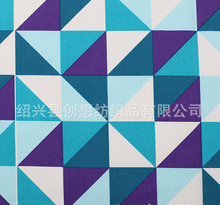 Factory direct selling European Style printed canvas used for Bedding, curtain, sofa, cushion, pillows, bags, table cloth
