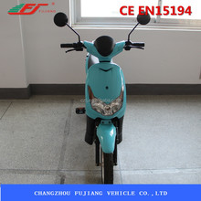 48v 12ah electric scooter electric motors for mobility scooter electric double seat mobility scooter with EEC