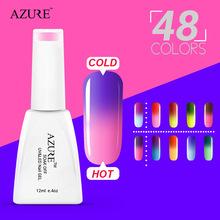 Azure Color Changing Soak Off UV gel Temperature Change Color Gel Polish