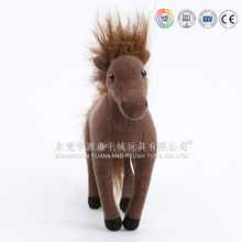 Hot sale new design stuffed plush horse toy