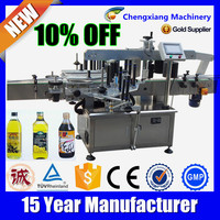 CX-SMT Full automatic olive oil labeling machine,sticker labeling machine,self adhesive labelling machine