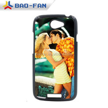 2D Blank Sublimation Cell Phone Case for HTC ONE S Hard PC with the Metal Insert Heat Transfer phone case