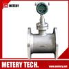 Digital gas target flow meter fuel target flowmeter