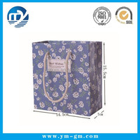 Cheap online wholesale foldable paper shopping bag in Xiamen