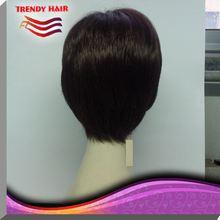 Beauty Natural Kinky Curl Hair Wig