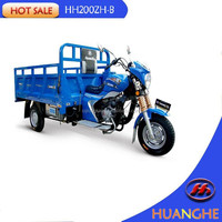 200cc tricycle bike made in china