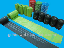 NEW Pet waste bags with printed plastic bag