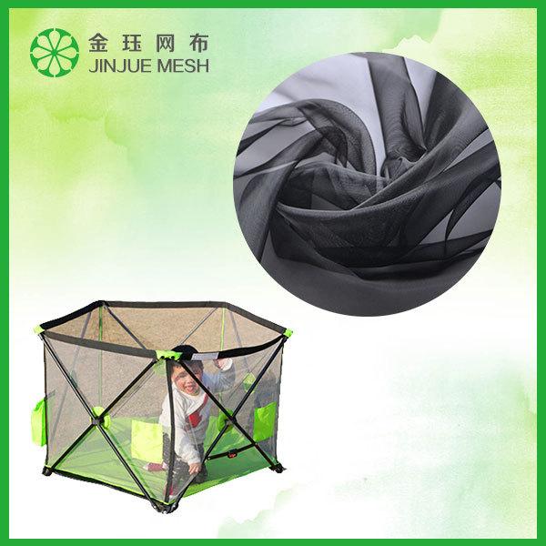 nylon mosquito net roll.jpg
