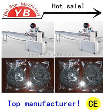 High Speed Automatic Horizontal Scourer Ball/Clean ball Pillow wrapping Machine with stainless steel