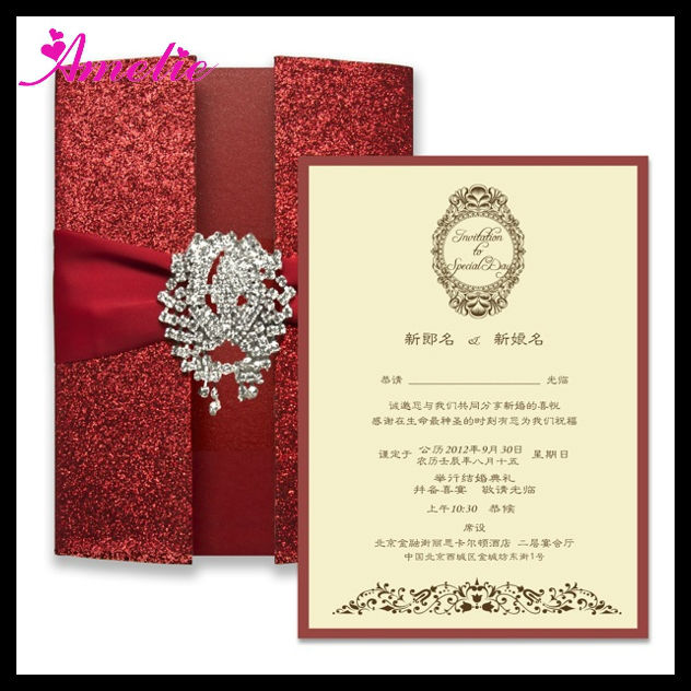 Ac054 wine red color with pearl classical and debut invitation cards ac0541g stopboris Images