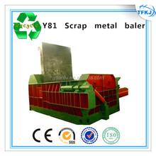 Y81F-2000 aluminium can recycle machine scrap HMS compress machine(High Quality)