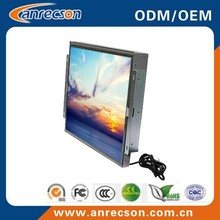 open frame lcd monitor with VGA, AV, S-video, DVI Inputs for Home Automation, Kiosk