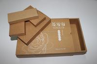 Mini Kraft Paper Box With Logo Printing