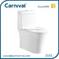 Bathroom one piece western toilet price TISI standard 2151
