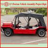 Manufacturing Moke Car Type Rover Mini (mini moke) for island rental and sightseeing