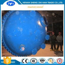 Most and Biggest Manufacturer glass-lined and Pressure Vessel