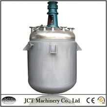 machien for resin pig making