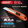 High quality new products hand tools heavy-duty Utility Knife 3 Blade self loading 18mm cutter safety utility knife