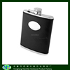 /product-gs/names-of-alcoholic-beverages-stainless-steel-leather-wapped-hip-flask-60321400297.html